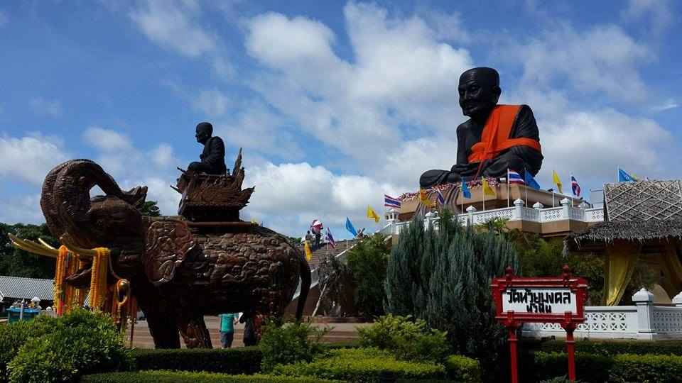 Tour, Activities & Sightseeing - amujamu